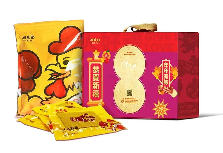 心意豬肉乾 Lovely Heart Pork 500G 19-22 Slices (Gift Box)