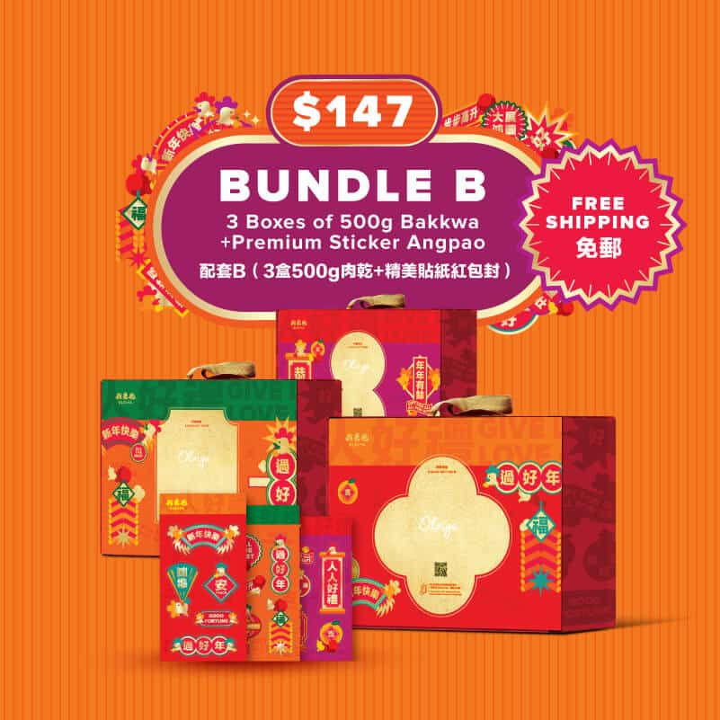 Chinese New Year Special Bundle 農曆新年套餐 (B)