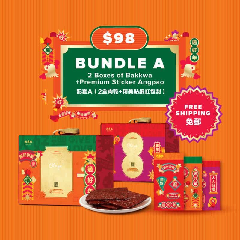 Chinese New Year Special Bundle (A) Pre-Order