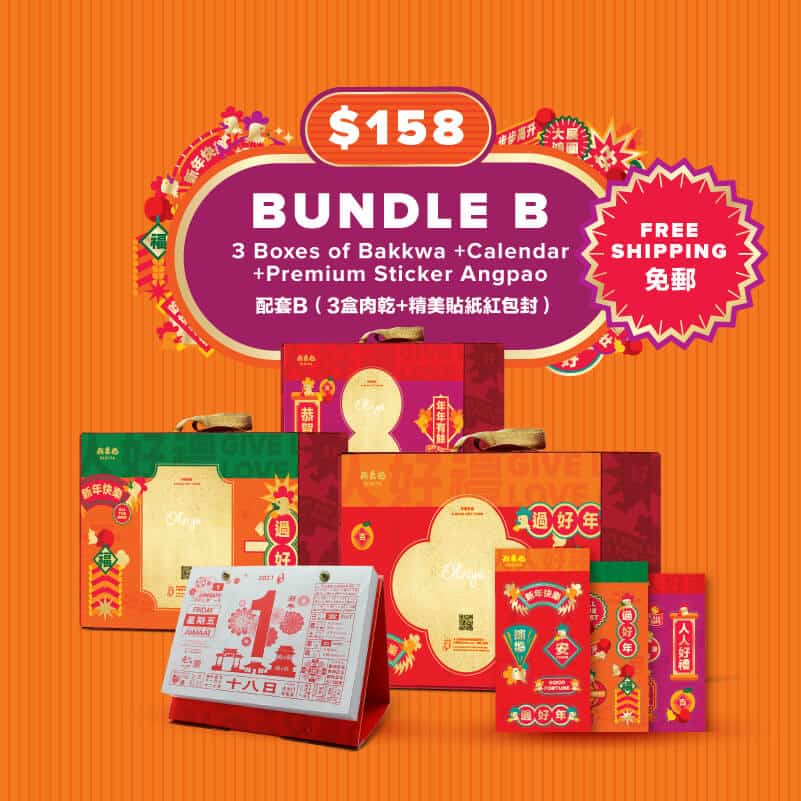 Chinese New Year Special Bundle (B) Pre-Order